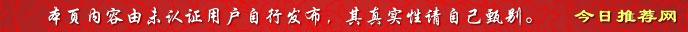 金尊国际代理应豪报刊架架展示架超市货架厂家供应特价