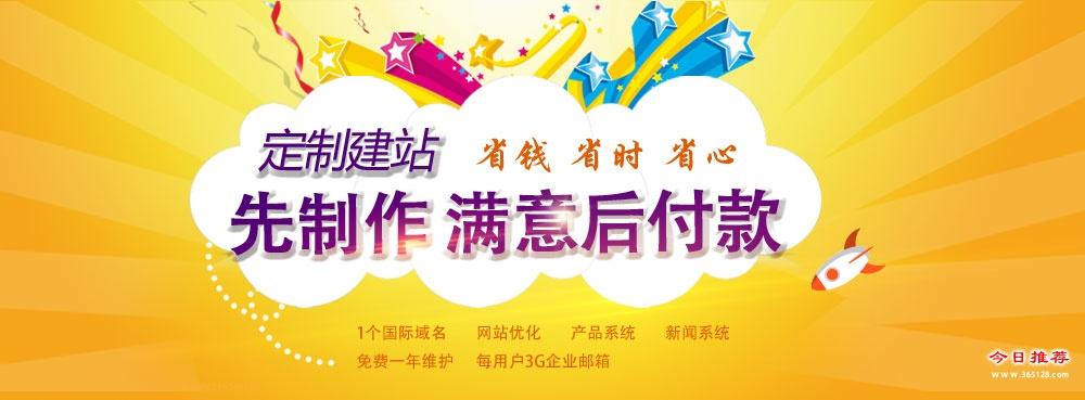 上海网站设计制作哪家好