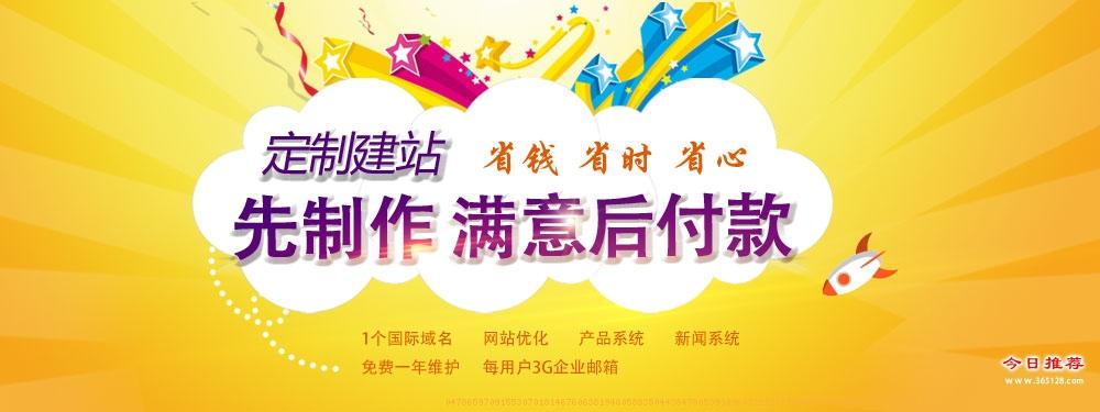 上海教育网站制作哪家好