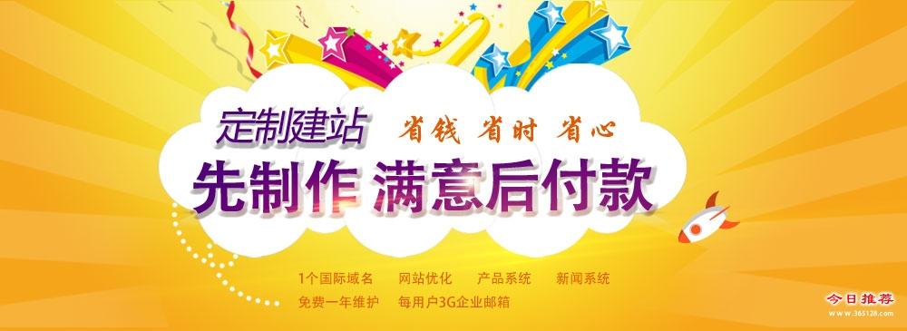 上海做网站哪家好