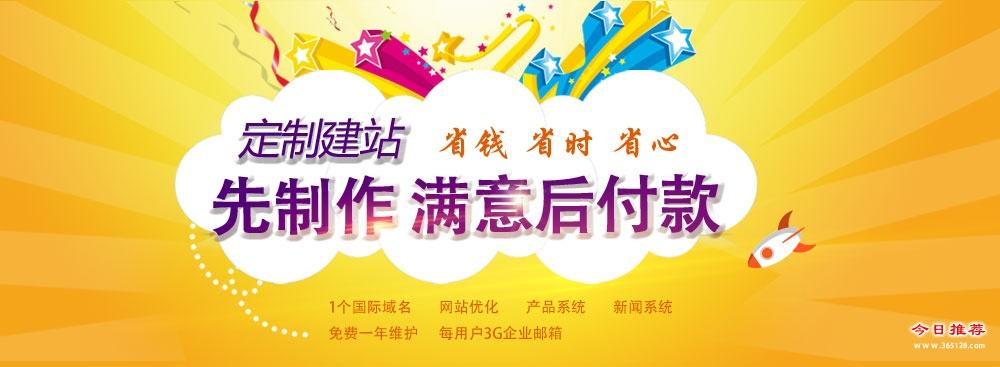 上海建网站哪家好