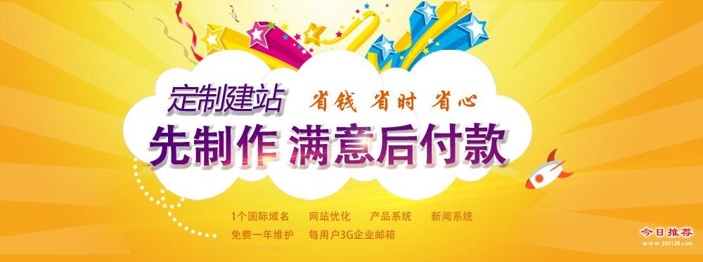 桂林网站改版哪家好