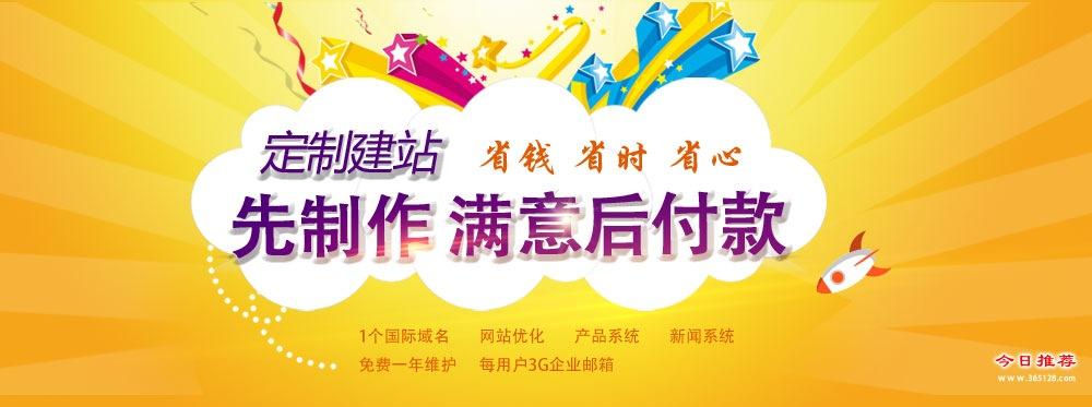 重庆网站改版哪家好